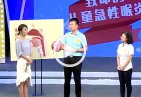 <b>现场直播:马玉龙、申迹受邀参加不见不散节目</b>