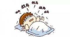 睡眠打呼噜?睡眠杀手?