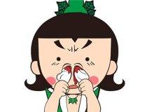 日常生活怎么处理鼻出血