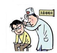 重庆治疗鼻息肉最好的医院_鼻息肉的原因都有哪些?