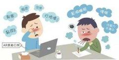 重庆治疗鼻炎最好的医院_慢性鼻炎的预防措施
