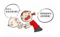 腺样体肥大会引起鼻窦炎吗?儿童腺样体肥大引起鼻子堵塞怎么办?