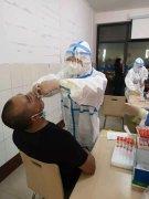 【仁品新闻】抗疫在行动,重庆仁品开展核酸检测上门采样便民服务