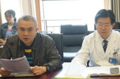 """重庆仁品耳鼻喉医院召开学习贯彻""""关于印发2"""
